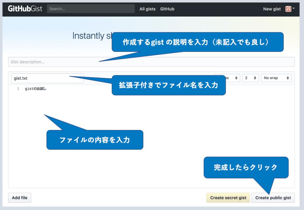 はてなブログにソースコードを載せる方法6