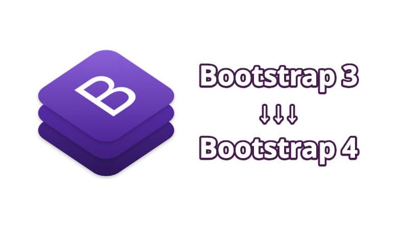 Bootstrap 4が正式リリース